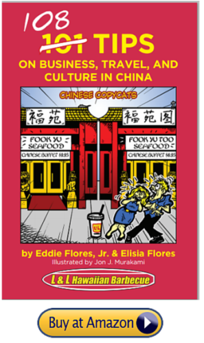Buy 108 Tips on Business, Travel, and Culture in China