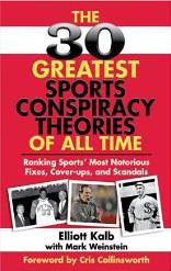 sports conspiracies