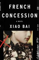 Summer Reading LIst French Concession