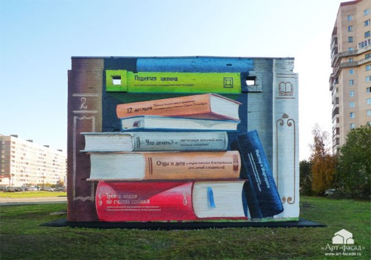 Street-art-Transformer-Books-540x378